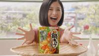 Японская Реклама - AJINOMOTO NABE Cube