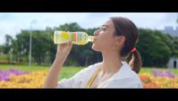 Японская Реклама - AQUARIUS Multi A Vitamin