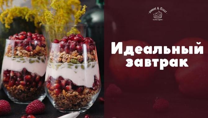Гранатовое парфе с домашней гранолой - Видео-рецепт