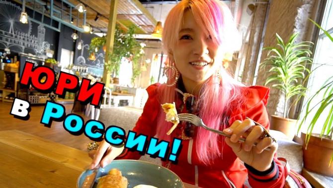 Японка Юри пробует русский завтрак. Предложил ей поцелуй на улице (Видео)