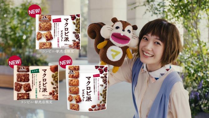 Японская Реклама - Morinaga - Makurobi-ha biscuits