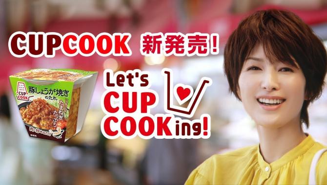 Японская Реклама - Mizkan CUPCOOK