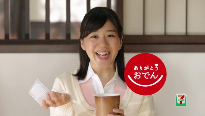 Японская Реклама - Seven & I Holdings