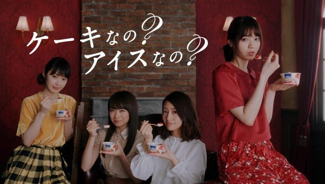 Японская Реклама - Meiji - Essel Super Cup Sweet's