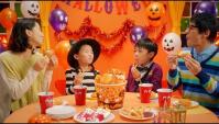 Японская Реклама - KFC - Halloween