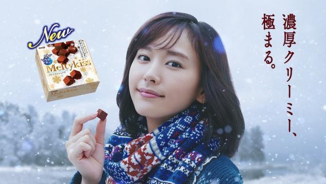 Японская Реклама - Шоколад Meiji Meltykiss New