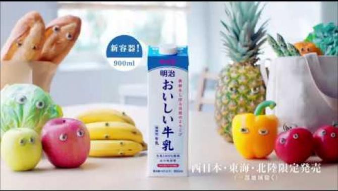Японская Реклама - Молоко Meiji