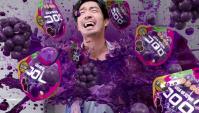 Японская Реклама - Фруктовые конфеты UHA Kororo Grape Gummy