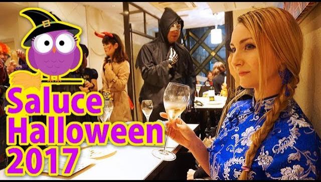 Вечеринка по случаю Хэллоуина с участием Юлии Блинчик (Видео)