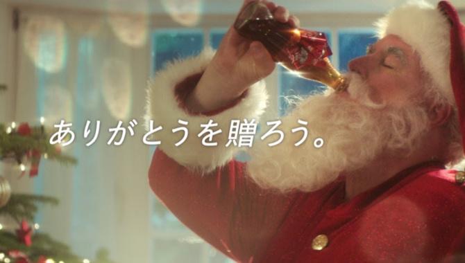 Японская Реклама - Coca-cola