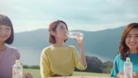 Японская Реклама - Напиток I Lohas