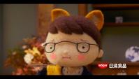 Японская Реклама - Лапша с тофу Nissin Donbei Kitsune Udon