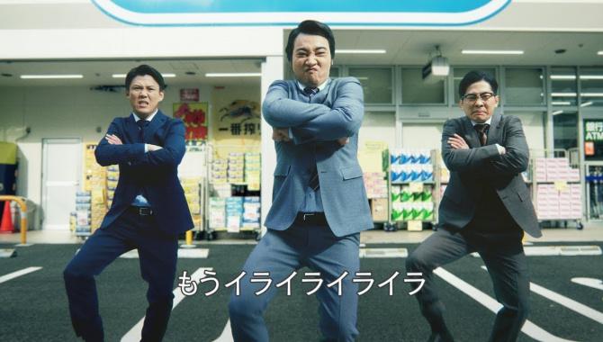 Японская Реклама - Напиток Kirin Supli
