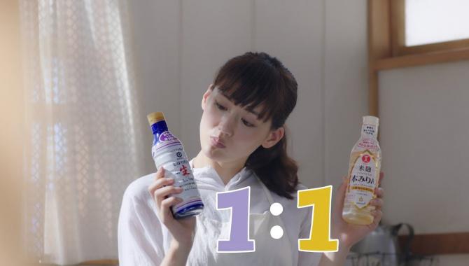 Японская Реклама - Соевый соус Kikkoman
