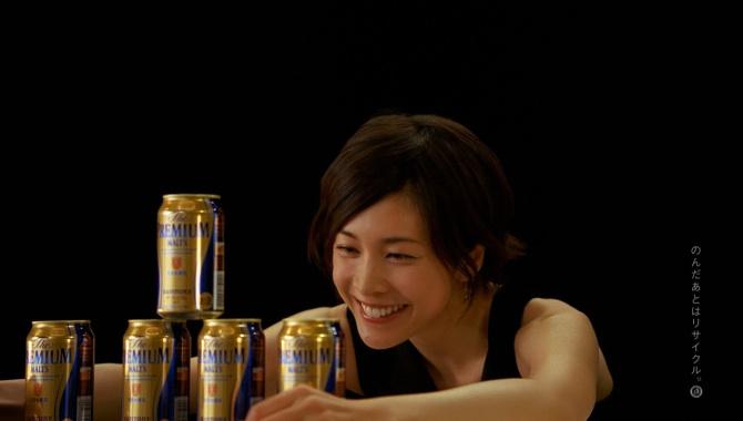 Японская Реклама - Пиво Suntory The Premium Malt's