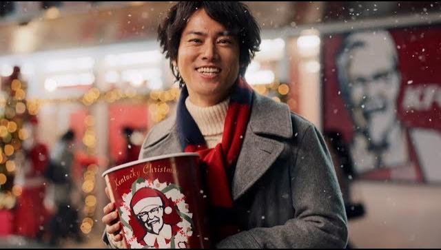 Рождественская японская реклама KFC