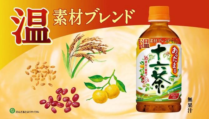 Японская Реклама - Напиток Asahi Jūrokucha
