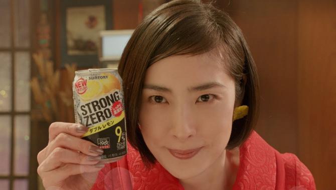 Японская Реклама - Напиток Suntory Strong Zero -196 ℃