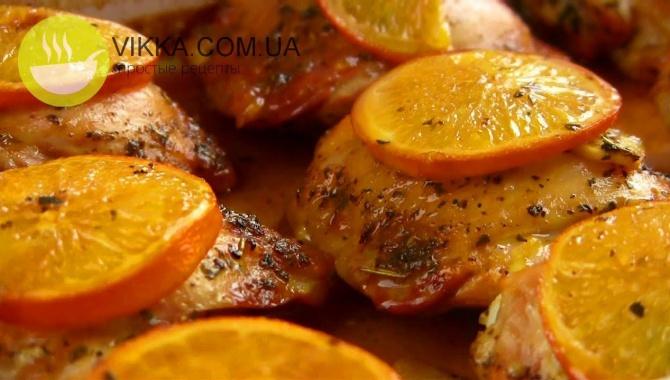 Курица в апельсинах - Видео-рецепт