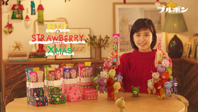 Японская Реклама - Печенье Bourbon Petit
