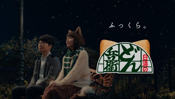 Японская Реклама - Лапша Nissin donbei