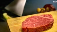 Приготовление говядины Кобе - Видео