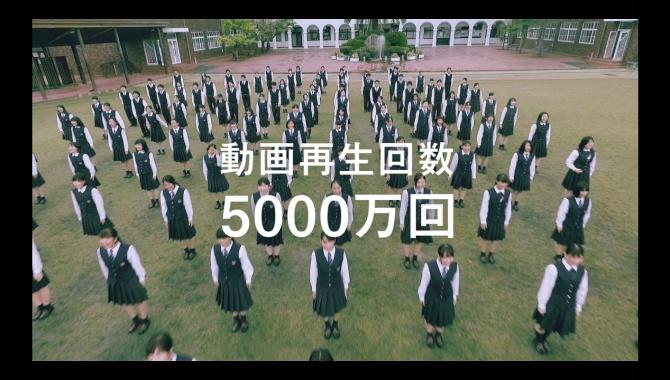 Японская Реклама - Otsuka Pharmaceutical - Напиток Pocari Sweat