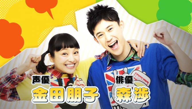 Японская Реклама - Glico Pucchin Purin