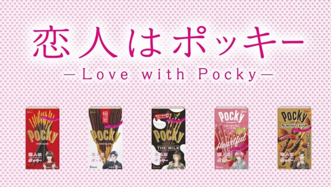 Любовь и сладкие палочки Pocky - (Видео)
