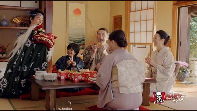 Японская Реклама - KFC - Shishimai