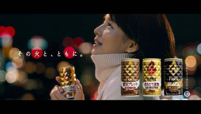 Японская Реклама - Напиток Kirin Fire
