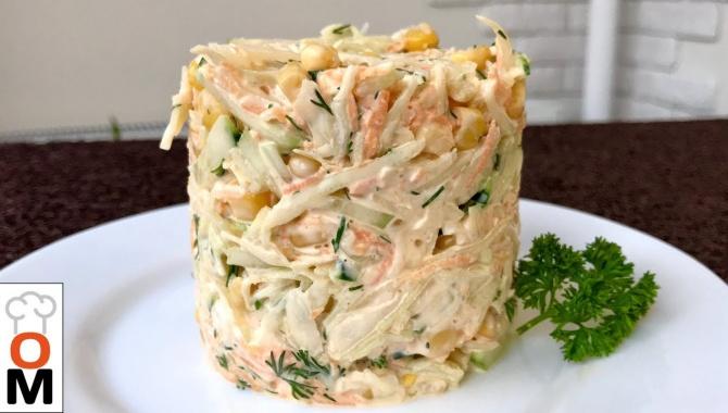 Легкий и вкусный салат - Видео-рецепт
