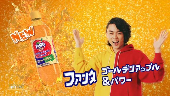 Японская Реклама - Напиток Fanta W+ Golden Apple & Power