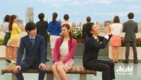 Японская Реклама - Батончик Asahi 1pon manzoku
