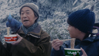 Японская Реклама - Maruchan - Лапша Akai Kitsune to Midori no Tanuki