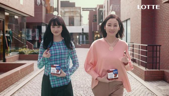 Японская Реклама - Шоколад Lotte