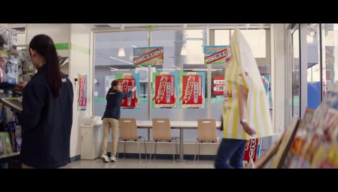 Японская Реклама - FamilyMart - Yakitori