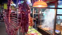 Уличная еда в Китае - Барбекю (Видео)