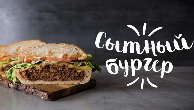 Гигантский Чизбургер в Батоне - Видео-рецепт