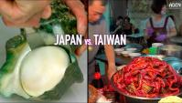 Уличная еда в Азии - Япония против Тайваня (Видео)