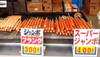 Японская фестивальная еда (Видео)
