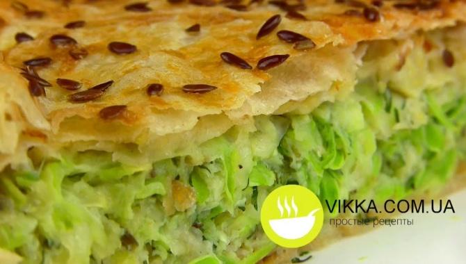 Лёгкий Пирог из лаваша с кабачками - Видео-рецепт