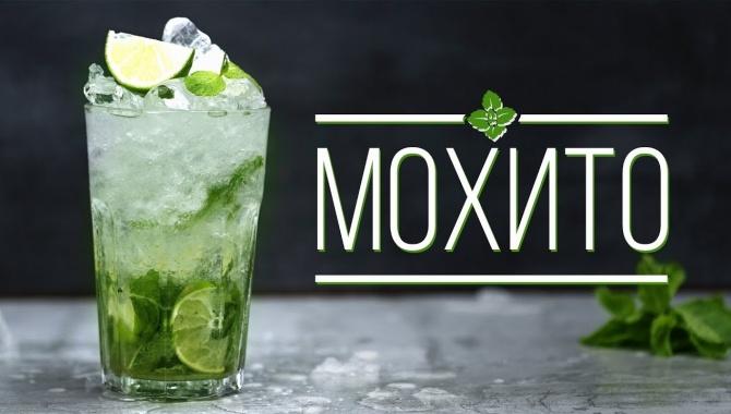 Мохито как в баре - Видео-рецепт