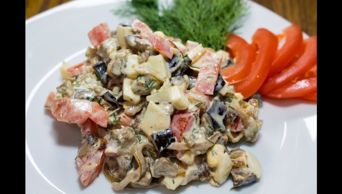 Салат с баклажанами - Видео-рецепт
