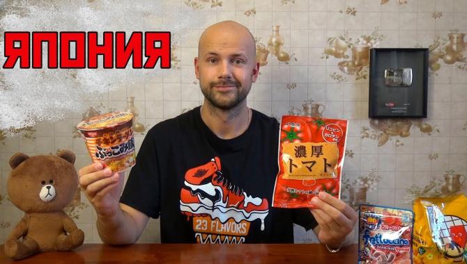 Конфеты из ТОМАТОВ, Лапша, Кукуруза и Мармелад. Японская Еда (Видео)