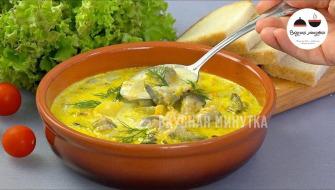 Невероятно вкусный грибной суп с баклажанами - Видео-рецепт