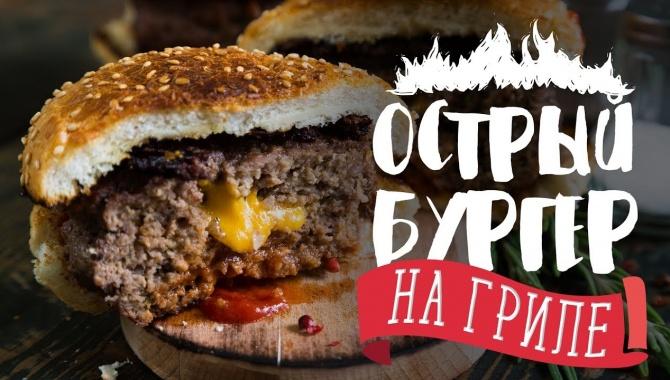 Суперсырные бургеры Бомбочки - Видео-рецепт
