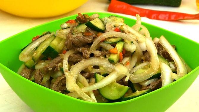 Мясной салат - Видео-рецепт