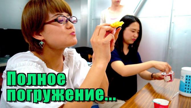 Японки в восторге от русских блинов. Реальная жизнь студентов в Киото Минсай (Видео)
