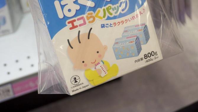 Детское питание в Японии: Какие смеси для детей продаются в Японии (Видео)